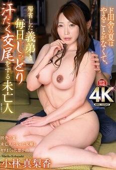 فيلم متعة جنسية قوية 2021 كامل للكبار فقط +30